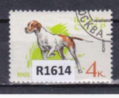 """URSS 1965: Francobollo  Usato Da 4 K. Della Serie """"Cani Di Razza""""."""