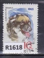 """URSS 1965: Francobollo  Usato Da 10 K. Della Serie """"Cani Di Razza""""."""