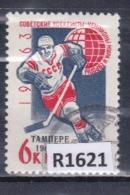 """URSS 1965: Francobollo Usato Da 6 K. Della Serie """"Vittoria Sovietica Ai Campionati Mondiali Di Hockey Su Ghiaccio""""."""