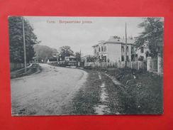 SOCHI 1910x Border Street. Russian Postcard. - Russie