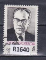 """URSS 1965: Francobollo Usato Da 4 K. Della Serie """"In Memoria Del Sindacalista Tedesco O. Grotewohl""""."""