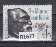 """URSS 1965: Francobollo Usato Da 4 K. Della Serie """"Anniversari Di Poeti E Scrittori Sovietici""""."""
