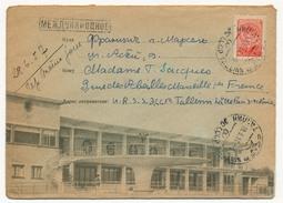 Lot 10 Enveloppes Diverses - Courrier Des Années 50 Russie => France