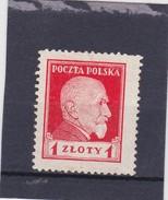 1925 Natinal Funds  Mi. 212, Scott 226, Yvert 298        028 - 1919-1939 Repubblica