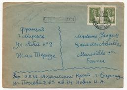 Lot 8 Enveloppes Diverses - Courrier Des Années 50 Russie => France