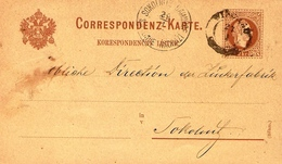 Austria KK Wischau 1882 ... AH366