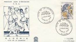 Algérie FDC - Yvert 451 Fête De La Jeunesse Musique Danse - Alger 5/7/1967 - Algérie (1962-...)