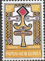 PAPUA NEW GUINEA 1966 Folklore. Elema Art - 60c  Toivita Tapavita MH - Papua Nuova Guinea