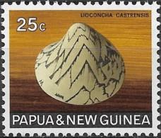PAPUA NEW GUINEA 1968 Sea Shells -   25c. - Camp Pitar Venus MNH - Papua New Guinea