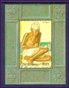 MINT NEVER HINGED S/S OF GANDHI ( GAMBIA   2096