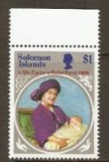 Solomon Islands 1986 SG 573 Cyclone Relief Overprints Unmounted Mint - Salomon (Iles 1978-...)