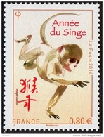 France Fêtes N° 5031 ** Nouvel An Chinois -  Le Timbre De L´année 2016, Le Singe