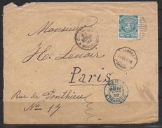 Uruguay Pour La France En 1892 - Uruguay