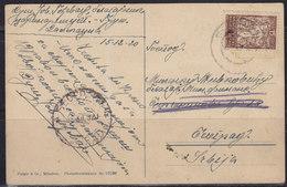 Yugoslavia Kingdom SHS Croatia 1920 Verigari (Chain-breakers) - Dubrovnik, Postcard - 1919-1929 Kingdom Of Serbs, Croats And Slovenes