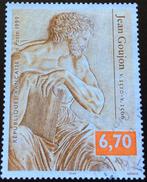 N°3222  DE  FRANCE OBLITERE   LE TIMBRES VENDU ET CELUI DU SCAN Lot 7892