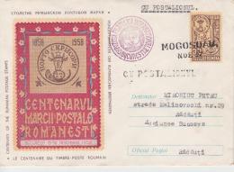 Romania,Rumanien,Roumanie - Centenarul Marcii Postale Romanesti - 1958 - International Philatelic Exhibition - Postmark