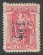 THRACE 1920 1 TP De Grèce Surchargé N° 76 Y&T Neuf * Charnière, Papier Aminci - Thrace