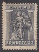 THRACE 1920 1 TP De Grèce Surchargé N° 90 Y&T Oblitéré - Thrace