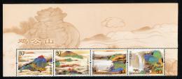 CHINE CHINA 2005, MONTS JIGONG, 4 Valeurs En Bande, Neufs / Mint. R1853