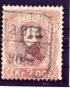 NORWAY 1878 King Oscar 2 Kr. Used.  Michel 34 - Norway