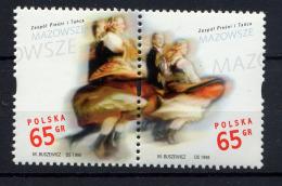 POLOGNE POLSKA 1998, DANSES FOLKLORIQUES, 2 Valeurs, Neuf S/ Mint. R407