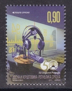Bosnia Serbia 2017 50 Years Of Radio In Banjaluka, Microphone, Headphone, Music, Stamp MNH