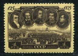 Russia 1950  Mi 1539 MLH OG
