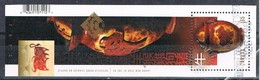 CANADA 170190 - 2009 Lunar New Year Used SS With Overprint