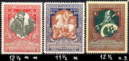 RUSSIA - WAR HELP - WARRIOR - Saint George Slaying The Dragon - 1914