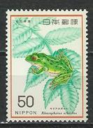 Japan Mi 1293 ** MNH Rhacophorus Schlegeli