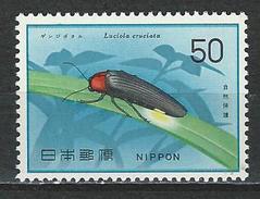 Japan Mi 1329 ** MNH Luciola Cruciata