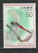 Japan Mi 1335 ** MNH Bonninthemis Insularis