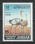 Jordanien Mi 684 ** MNH Struthio Camelus