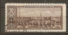Russia 1958 (23)