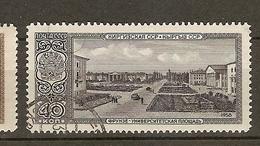 Russia 1958 (24)