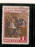 Russia (N9)