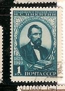 Russia (N22)
