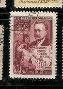 Russia (N43)