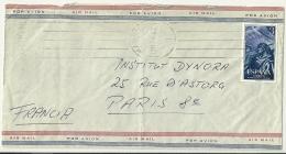 Espana Air Mail 1967 Madrid >> Paris F - 1931-Aujourd'hui: II. République - ....Juan Carlos I