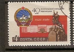 Russia (O43)