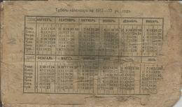 Russian Empire 1912-13 Advertising Pocket Calendar Calendario - Small : 1901-20