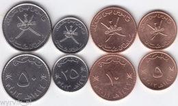 OMAN Set Of 4 Coins 5-50 Baisa - Oman