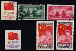 A Group Of 6 X Early Chinese People Republic Stamps Inc Flags