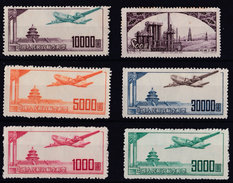CHINA PEOPLE REPUBLIC 6 X Early Stamps Inc Airplanes