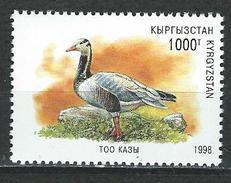 Kirgisien Mi 160 ** MNH Anser Indicus