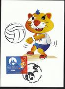 Croatia Zagreb 2016 / Volleyball / European Universities Games / Mascot HRKI / MC / Sport