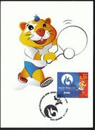 Croatia Zagreb 2016 / Table Tennis & Para Table Tennis / European Universities Games / Mascot HRKI / MC / Sport