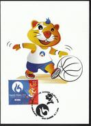 Croatia Zagreb 2016 / Basketball / European Universities Games / Mascot HRKI / MC / Sport