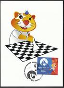 Croatia Zagreb 2016 / Chess / European Universities Games / Mascot HRKI / MC / Sport