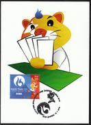 Croatia Zagreb 2016 / Bridge / European Universities Games / Mascot HRKI / MC / Sport